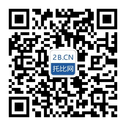 B2B行业资讯
