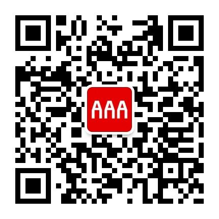 郑州AAA软件教育