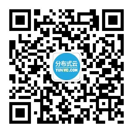 亚太CDN产业联盟