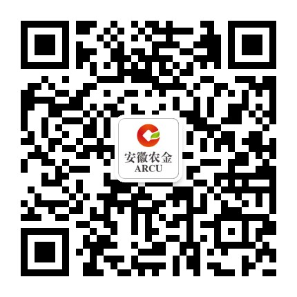 安徽农金ARCU