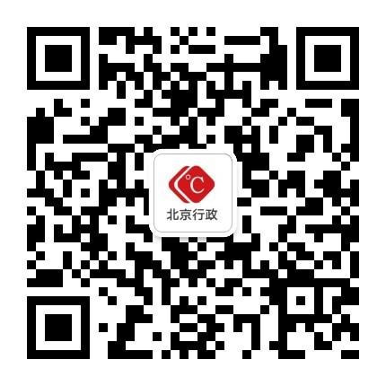 網易北京行政公眾號二維碼