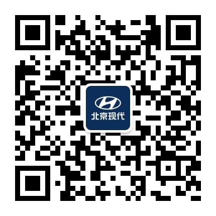 北京现代小程序