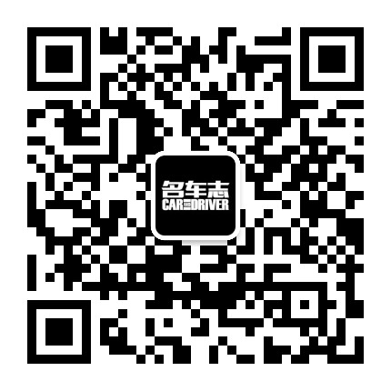 名车志Daily
