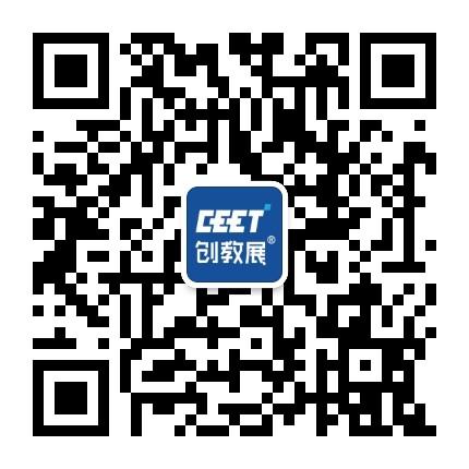 深圳国际教育装备博览会-微信二维码