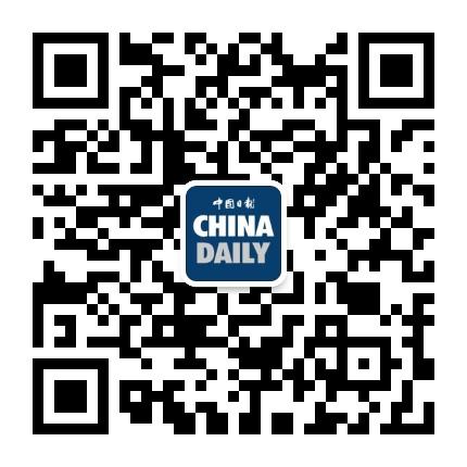 中国日报-微信二维码