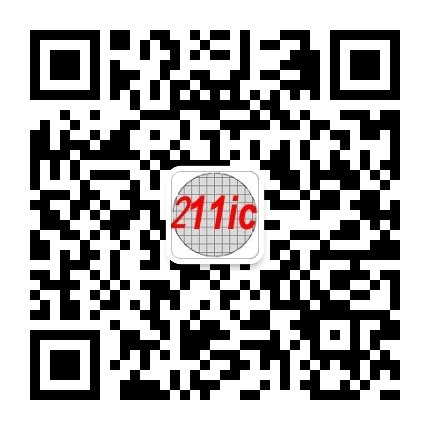 中国半导体论坛