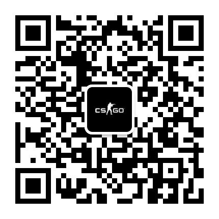 CSGO国服微信公众号