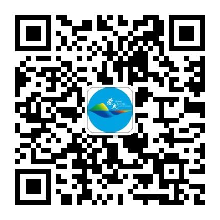 中国荣成微信公众号