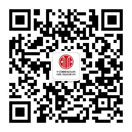 中信國際電訊CPC
