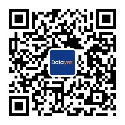 通联数据Datayes