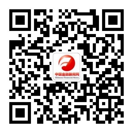 中國金融新聞網