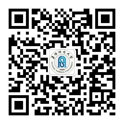 阜阳师范大学