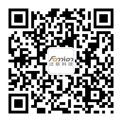广东泛联科技