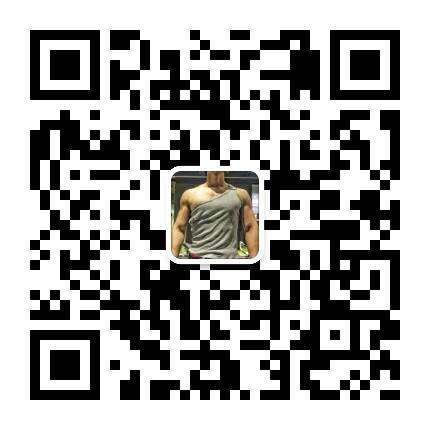 健身塑形者联盟微信公众号二维码