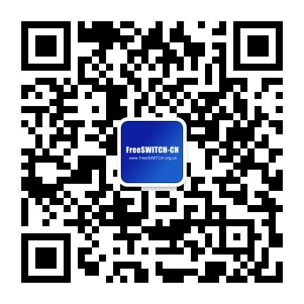 FreeSWITCH中文社区