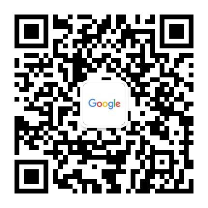 谷歌广告联盟