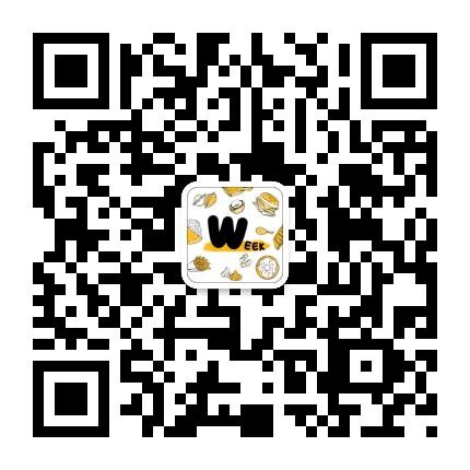 杭州壹周微信公众号