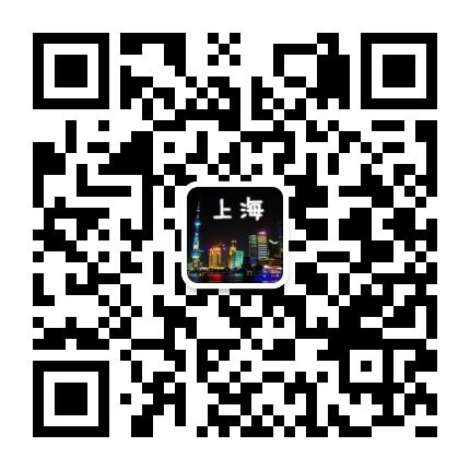 上海热门生活资讯