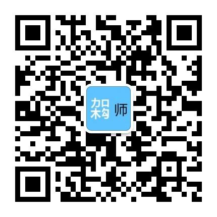 IT技术精选文摘