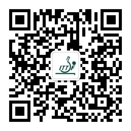 国际乒联-微信二维码
