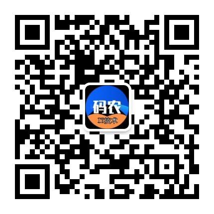 IT技术教程