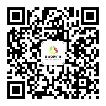 天津交通广播小程序