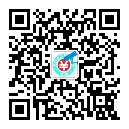 办公收银监控一站式解决服务中心-微信二维码