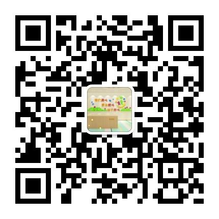 微信公众号 骆庄幼儿园 LY841228226