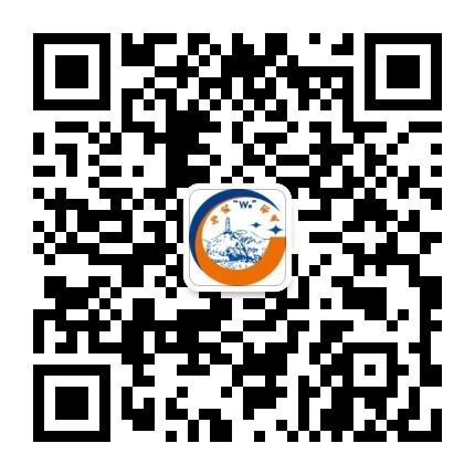 延安市宝塔区民营经济服务中心