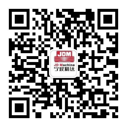 宁波精达成形装备股份有限公司