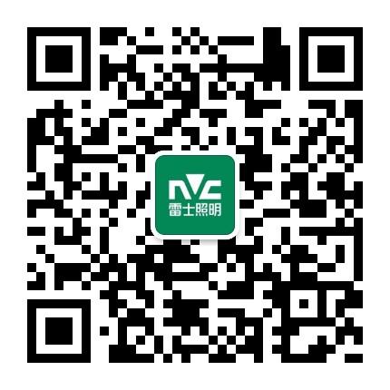 NVC雷士照明