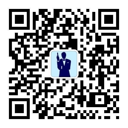 公关界的007微信公众号