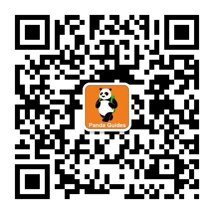 PandaGuidesOfficial