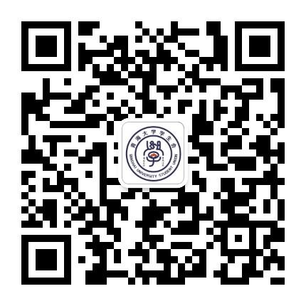 青海大学学生会
