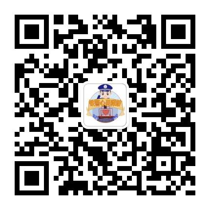 RPC心灵驿站