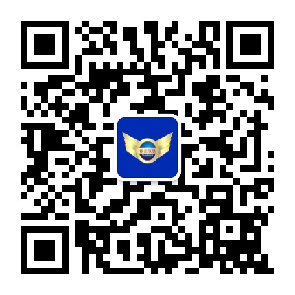 深圳市锐特尔精密模具有限公司