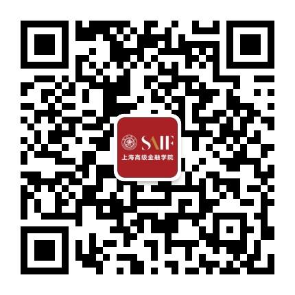 上海高级金融学院E通讯