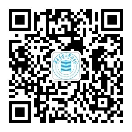 华南农业大学图书馆