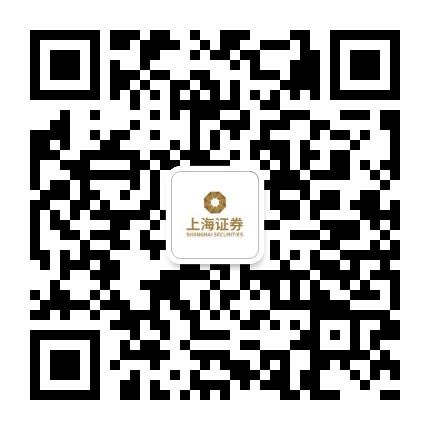 上海证券温州分公司