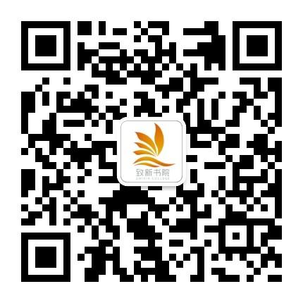 code?username=SUSTech_zhixin#.jpg