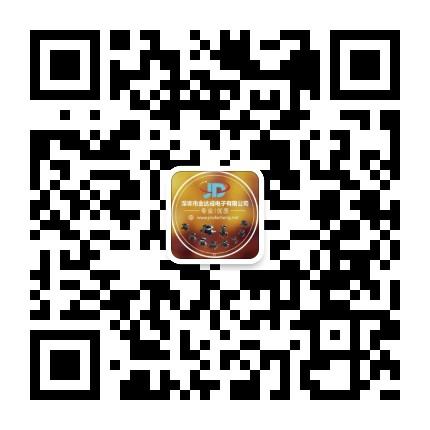 深圳市金达成电子有限公司二维码