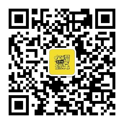 吃喝玩乐在深圳微信公众号