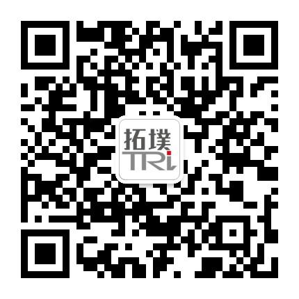 拓墣产业研究院