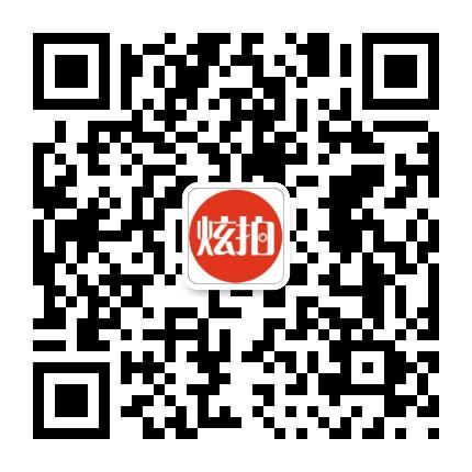天天炫拍-微信二维码