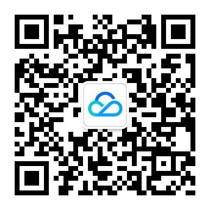 腾讯云数据库TencentDB
