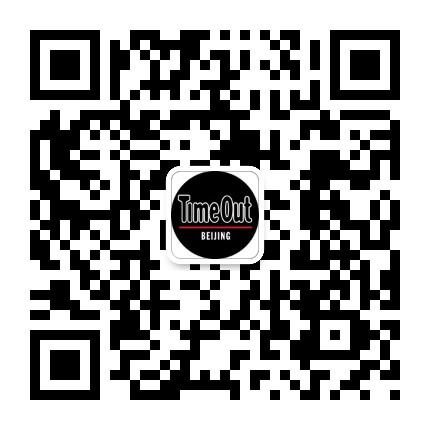 TimeOutBeijing