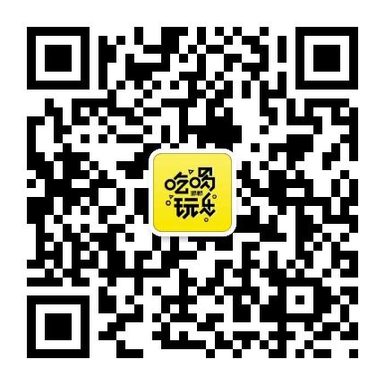邯郸吃喝玩乐微信公众号