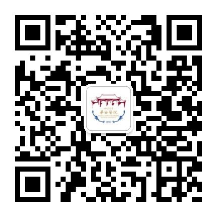 四川大学华西医院微信公众号二维码