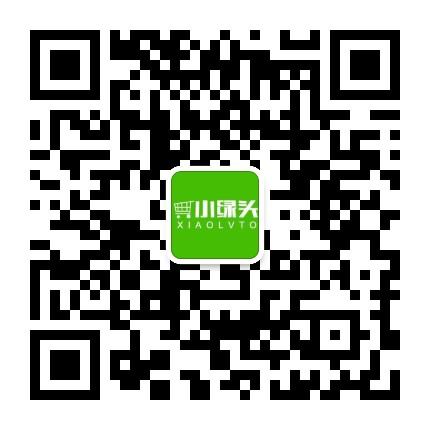 小绿头-微信二维码
