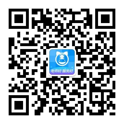 阿虎医考-微信二维码